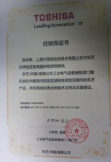 delta变频器_上海兴百自动化技术有限公司http://www.cnxingbai.com.cn::为您提供节电 ...